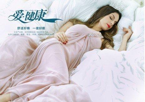 舒适好棉,一夜好眠